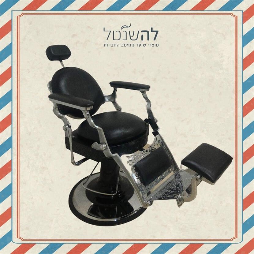 ריהוט למספרות כסא מספרה 1