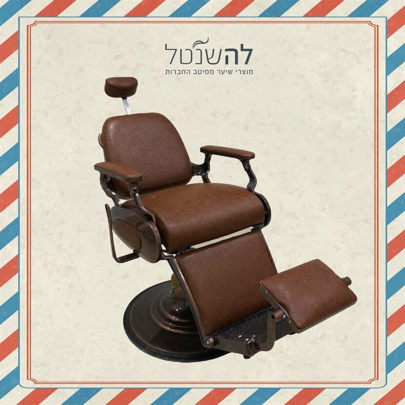 ריהוט למספרות כסא מספרה 3