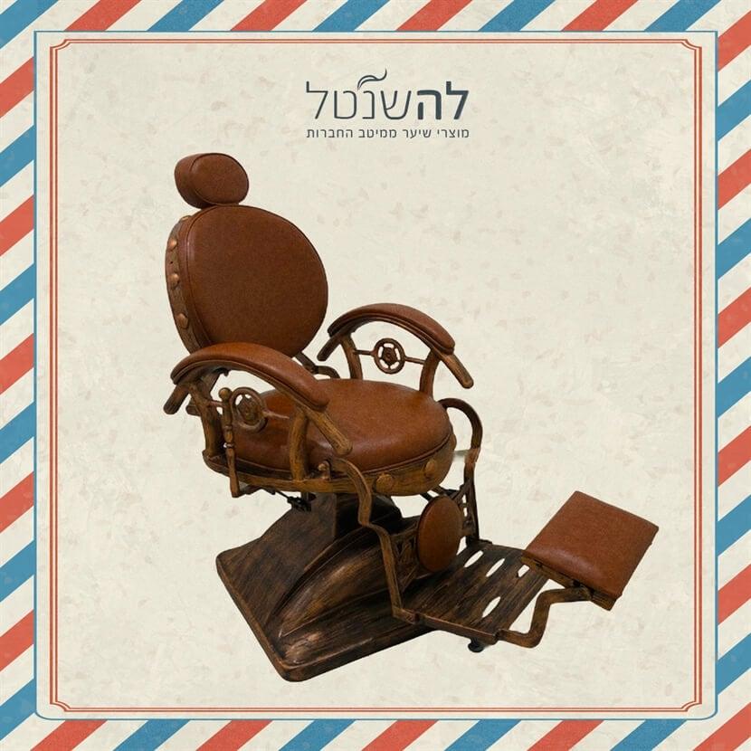 ריהוט למספרות כסא מספרה 5ריהוט למספרות כסא מספרה 5