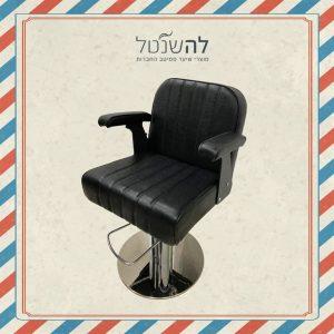 ריהוט למספרות כסא מספרה 6